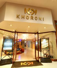 Khoroni Hotel Casino And Convention Resort